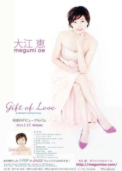 IMG_0516